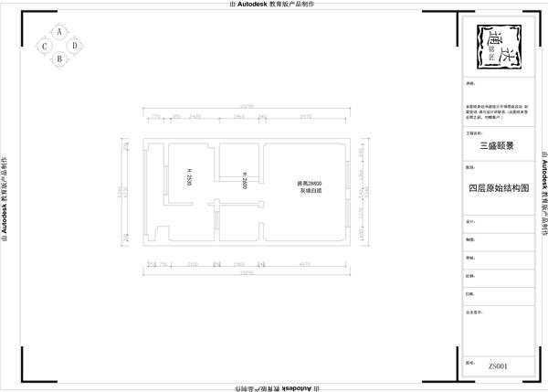 四层原始结构图.png