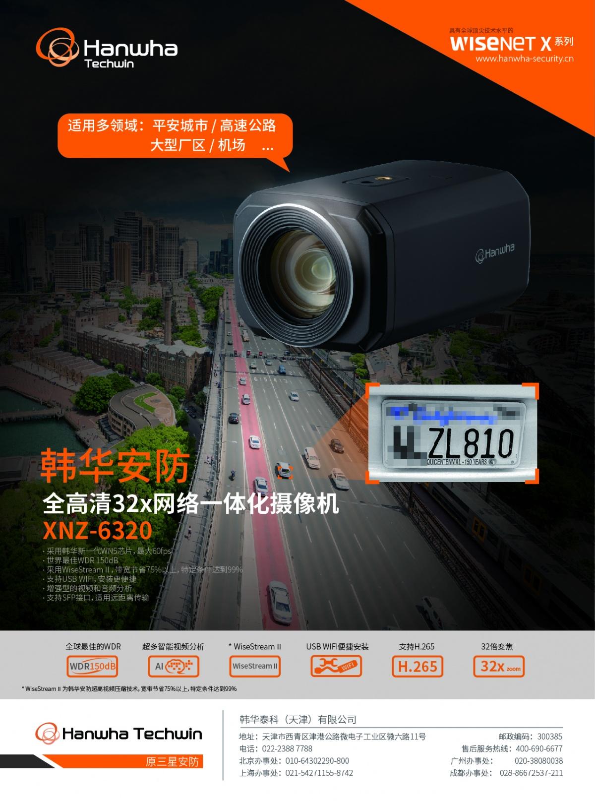2018-9(XNZ-6320).jpg