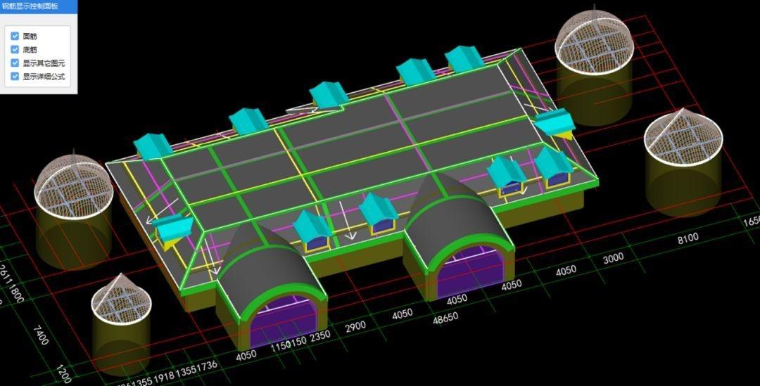 拱结构:拱墙、拱梁、拱板、球面板、锥面板.jpeg