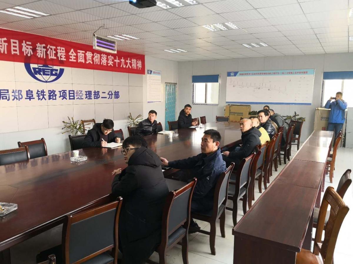 辽宁屹兴轨道专业化人员在郑阜高铁中铁十局进行现场培训