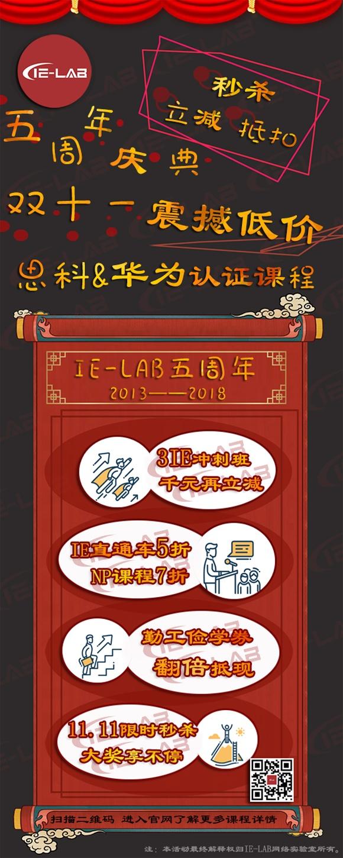 双十一宣传图11111.jpg