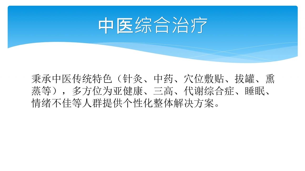 微信图片_20200325140130.jpg