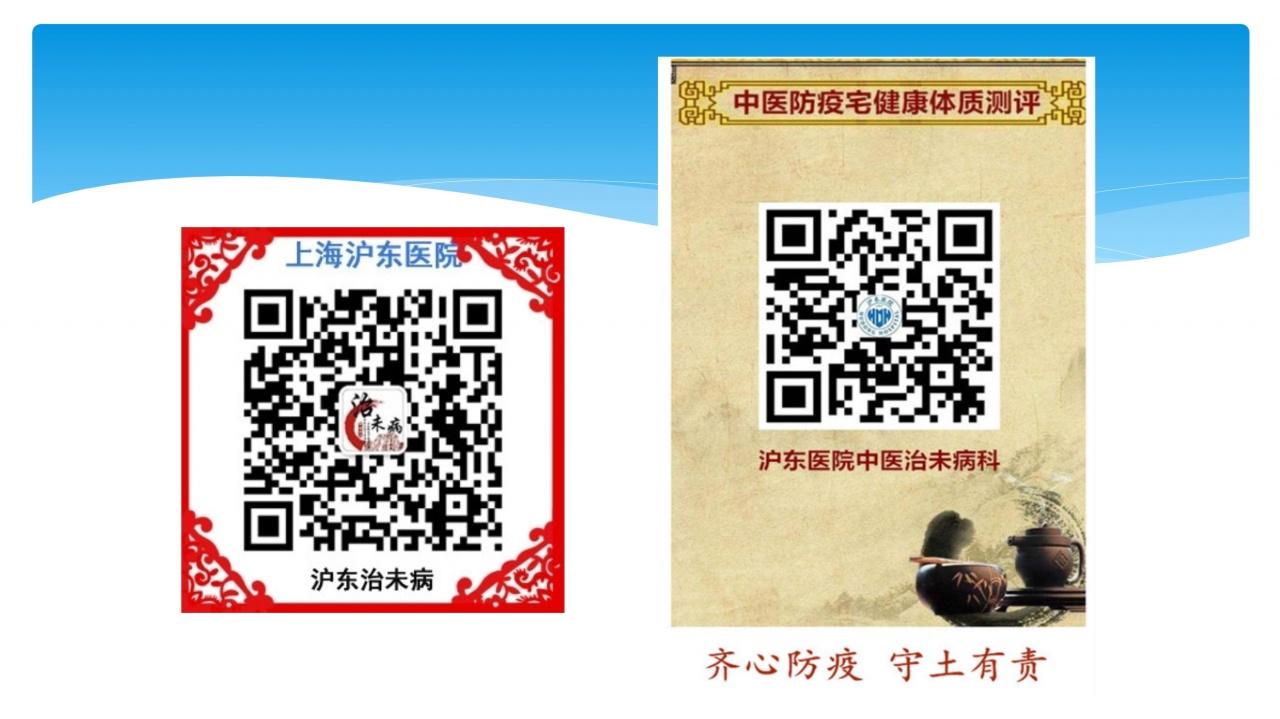 微信图片_20200325140143.jpg