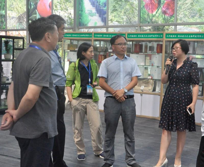中国工程院调研组到天行健柞水基地调研红豆杉生态效益|企业新闻-陕西天行健生物工程股份有限公司