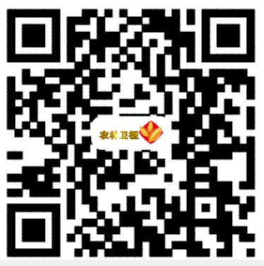 天行健红豆杉再次亮相雄安|企业新闻-陕西天行健生物工程股份有限公司