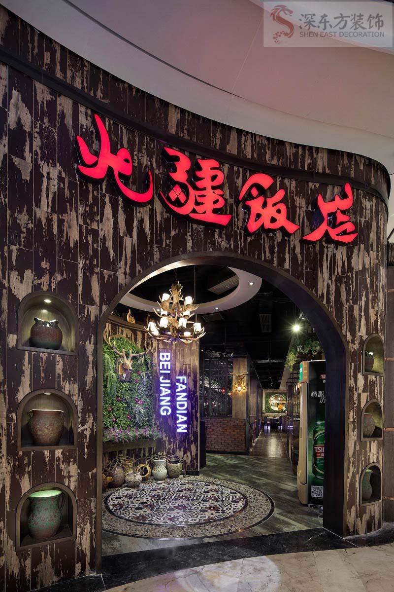 门楣生态餐厅设计