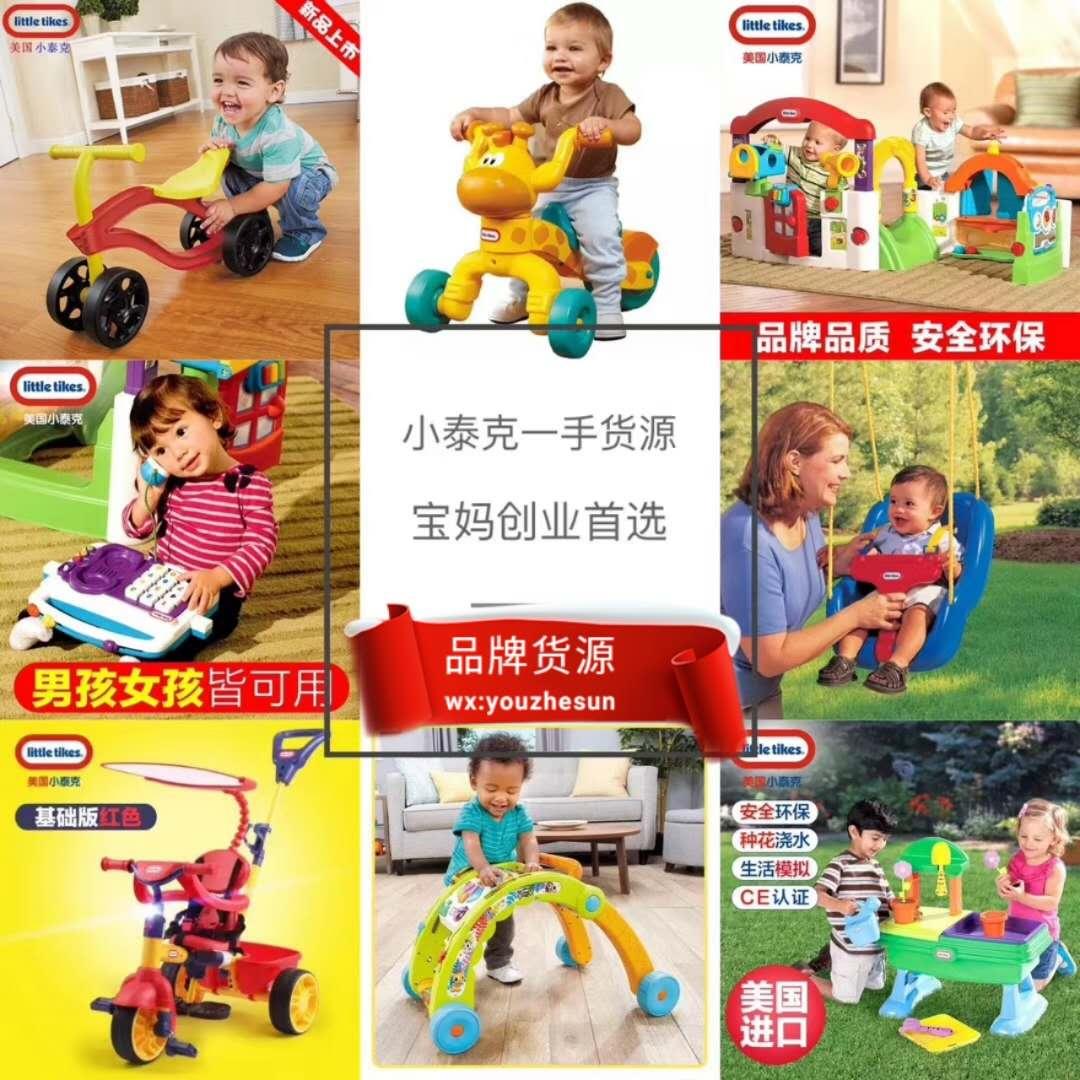 女装童装玩具品牌母婴用品一手货源号一件代发厂家直销加盟教精准引流