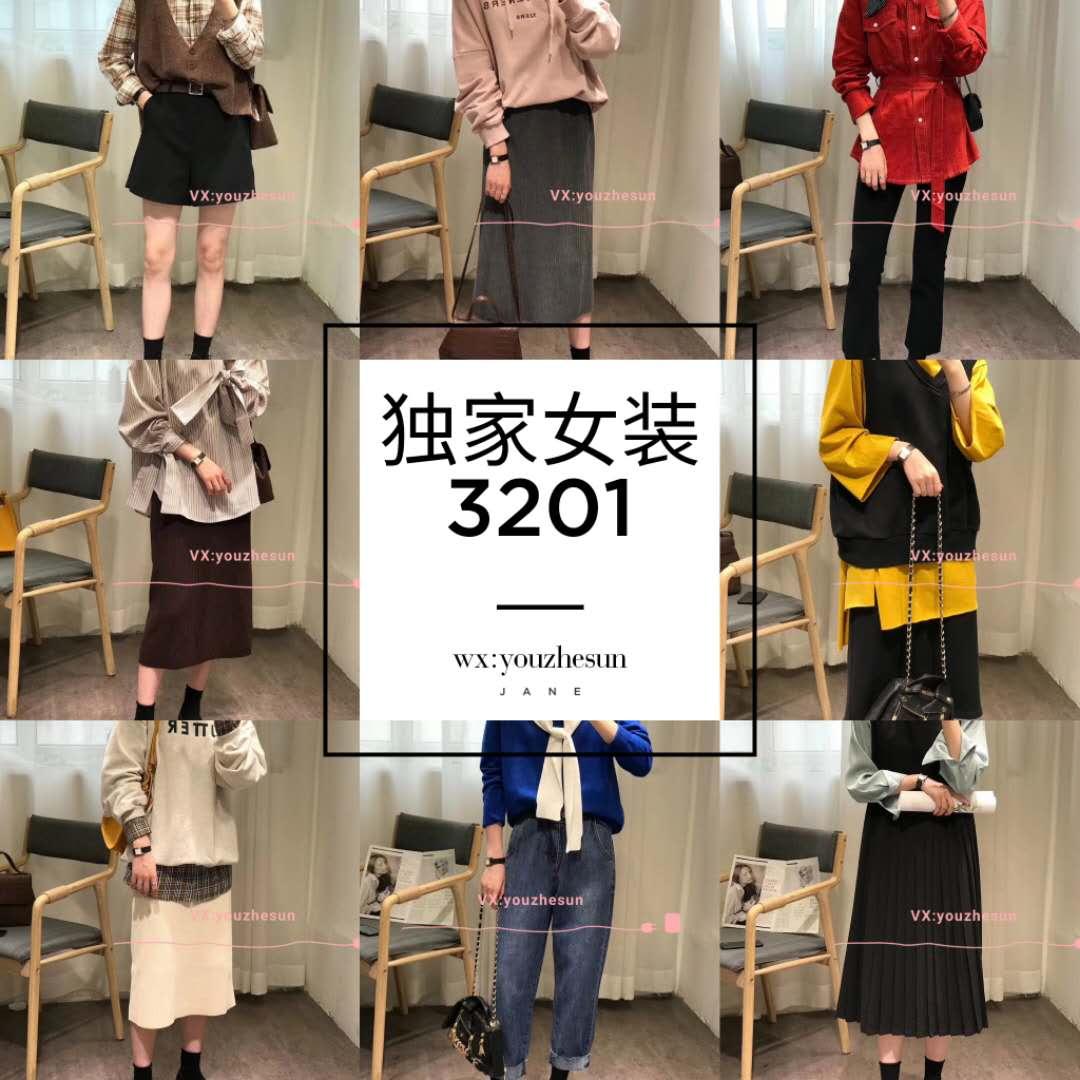 女装男装童装一手货源号厂家直销一件代发杭州意法新中洲广东国大全国