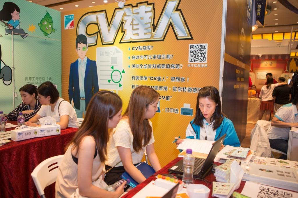 青年人帶備履歷到會場,有專業人士教你如何寫一份更吸睛的履歷-1024x683.jpg