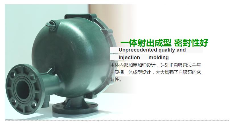 耐酸碱自吸泵MA系列