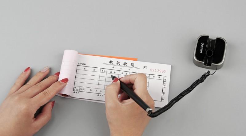 北京注册会计师辅导班