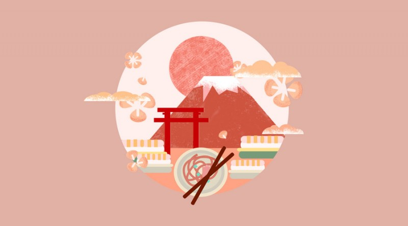日语 (1).jpg