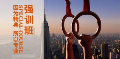 南京室内设计职业培训课程