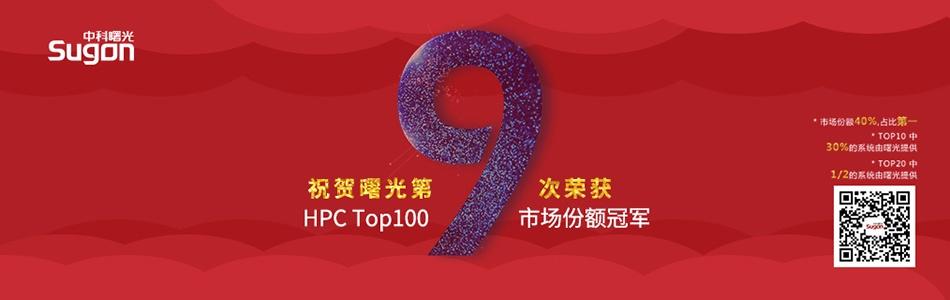 TOP100Banner最终版-950 - 副本.jpg