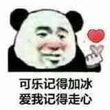 QQ图片20180910102311.jpg