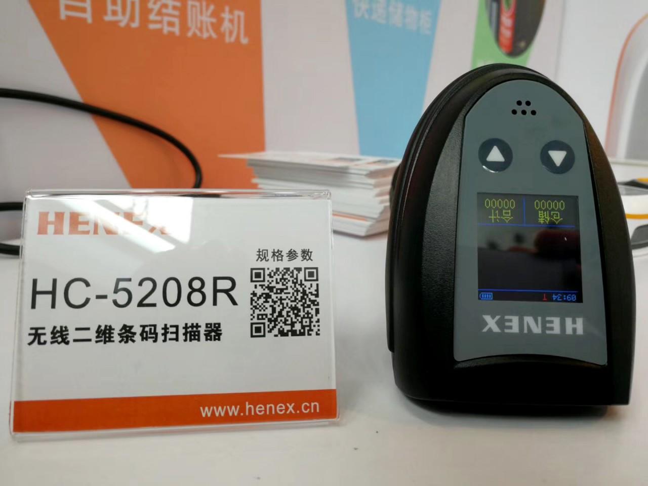 微信图片_20200806144402.jpg