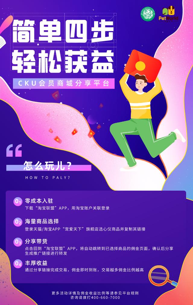 默认标题_手机海报_2020-06-17-0.png