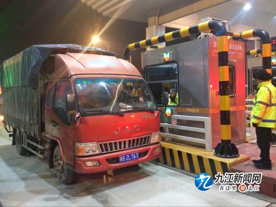 1月6日零点整,交通管制解除后首辆驶入九江长江一桥的通行车辆.png