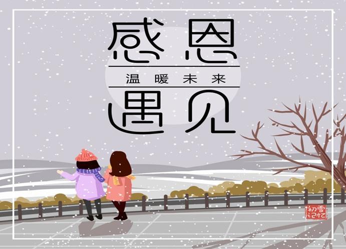 双标题_副本.jpg