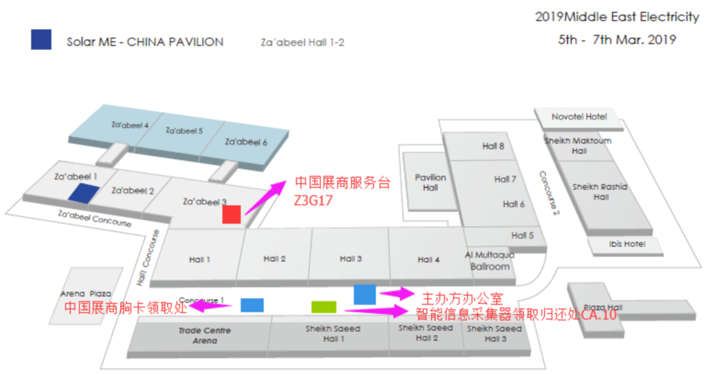 展馆平面图.png