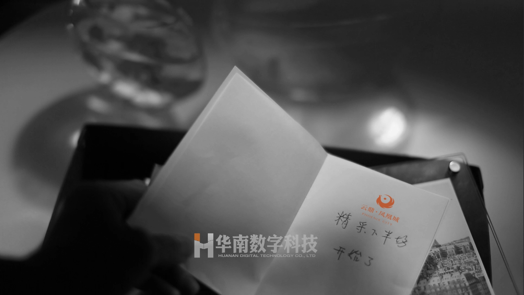 东方凤凰城02.png