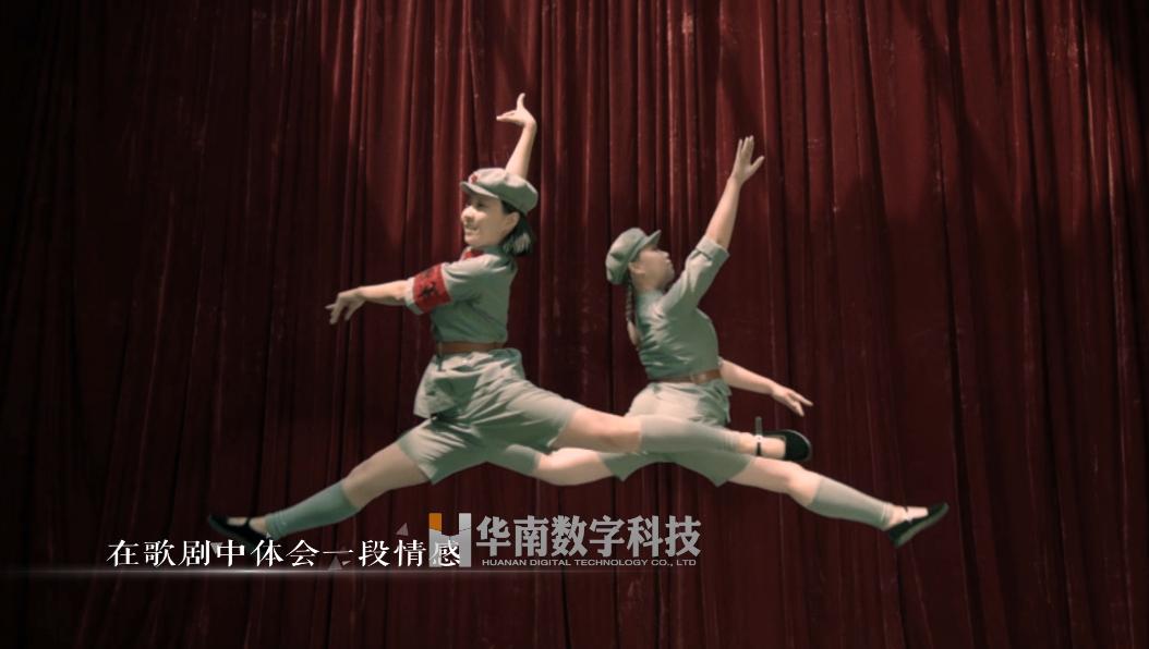 东方凤凰城19.png