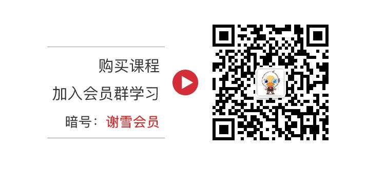 天鹅会推广长图文_画板5.jpg