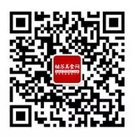 微信截图_20180711220455.png