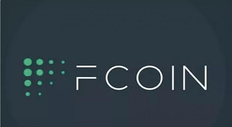 张健:FCoin最大的不同在于,FCoin的数据几乎都是透明