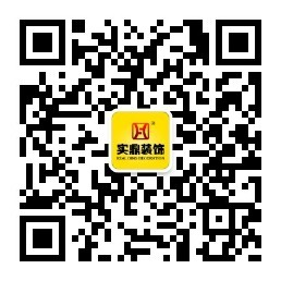 qrcode_for_gh_6f8d7f48d83f_258.jpg