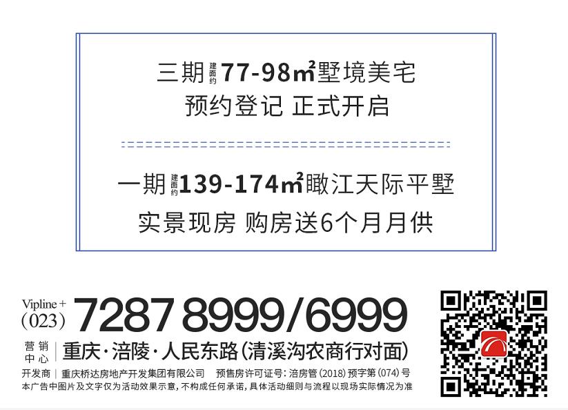 QQ截图20200914211443.png