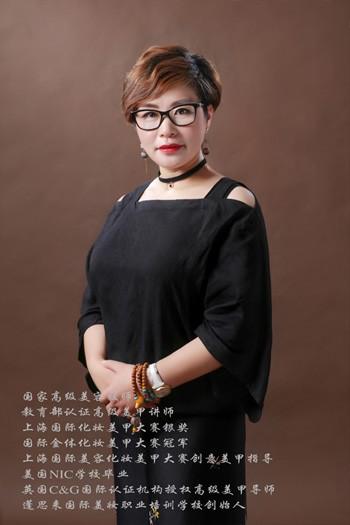 苏州时尚化妆培训