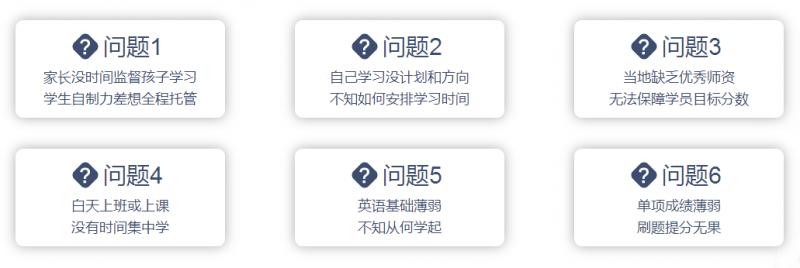 南京雅思1对1培训