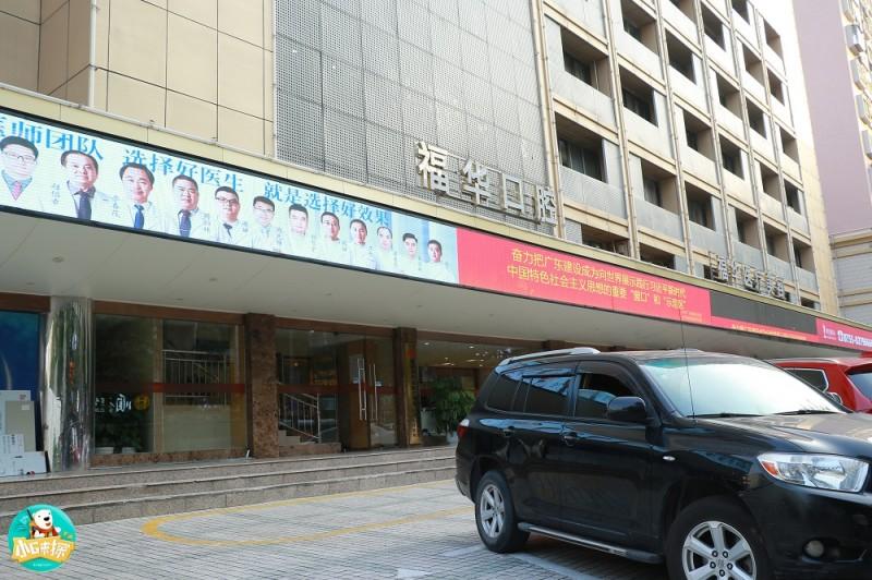 医院大楼正面01.jpg