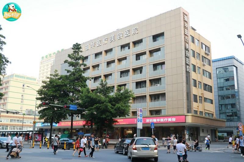 医院大楼正面02.jpg