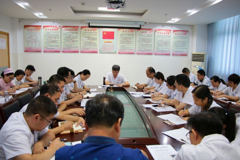 08-14专题会议.jpg