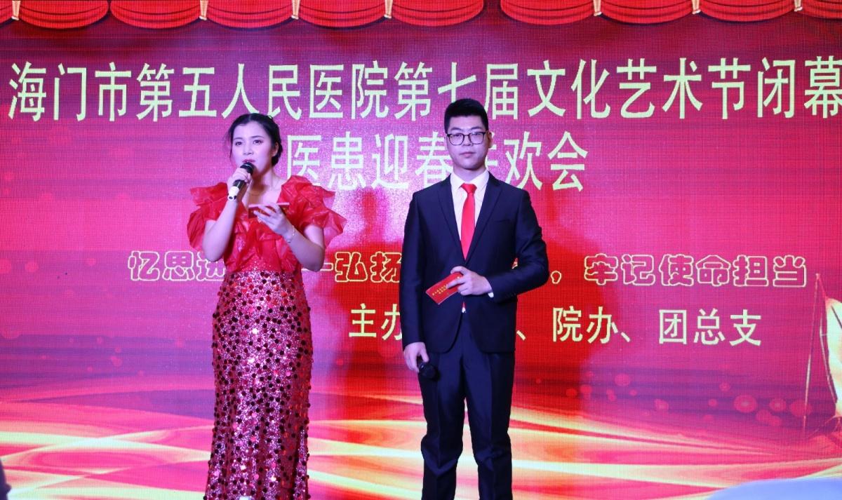 1第七届文化艺术节闭幕式暨医患联欢会_副本.jpg