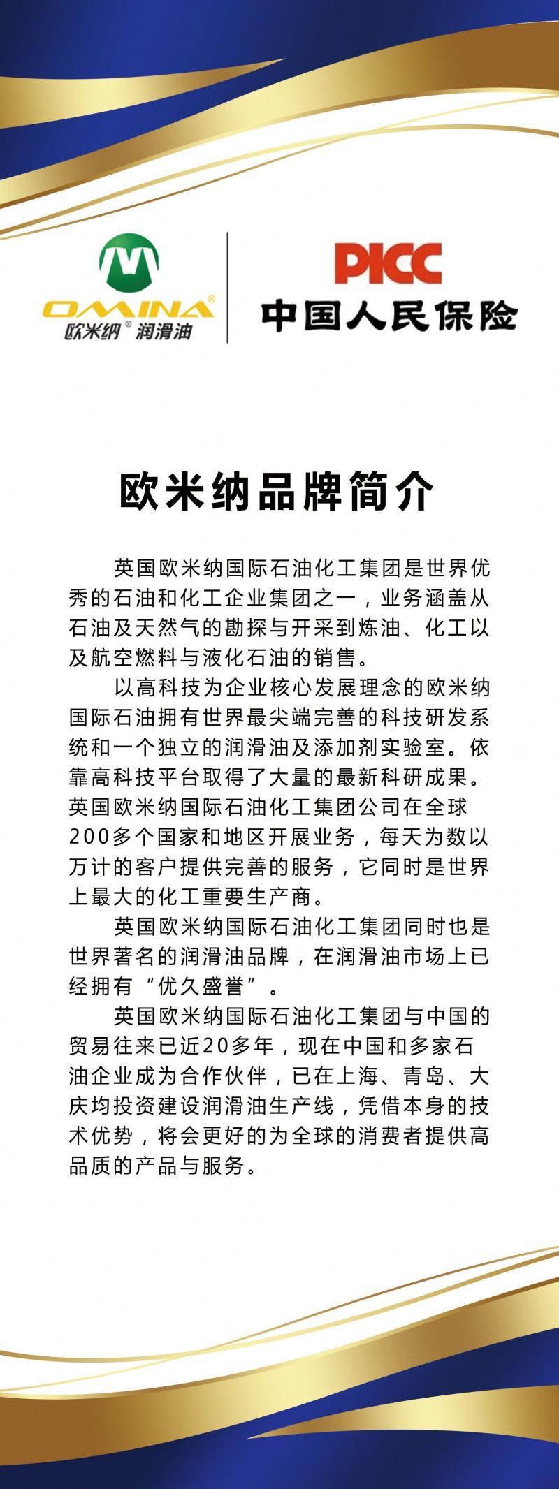 企业简介X展架_看图王_看图王.jpg