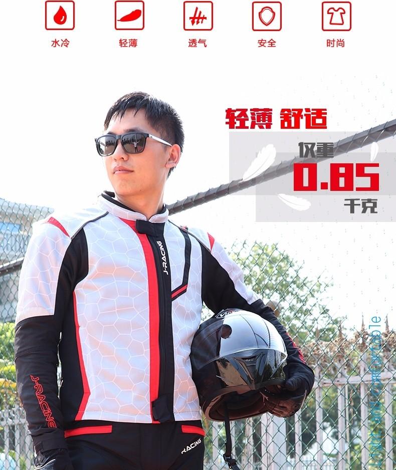 骑行服2_02_看图王.jpg