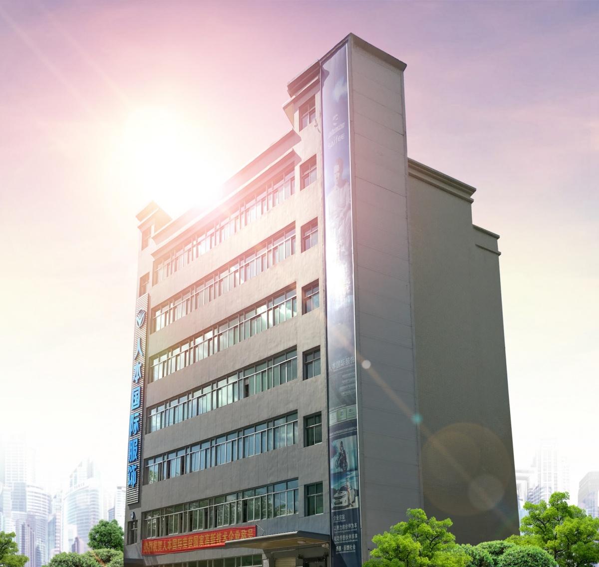 办公大楼副本_看图王.jpg
