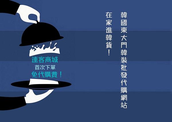 페이스북용 - 복사본 (5) - 복사본.png