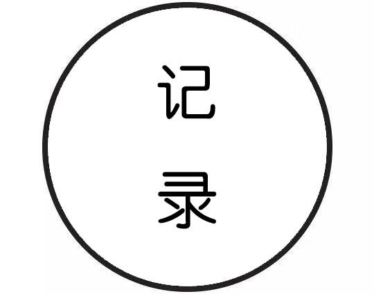 小资直播精华集锦(二)——精致的生活处处有门道