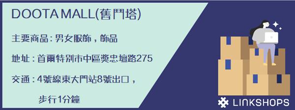 두타 - 복사본 (4).png