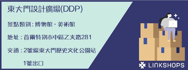 ddp - 복사본 (2).png