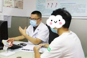 治疗无精症、血精症等成都冯强主任推荐精囊镜技术