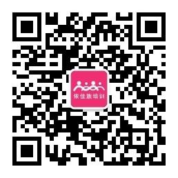 依佳族培训学校二维码.jpg