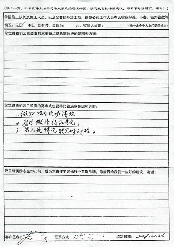 长江西路通河二村99号2.jpg