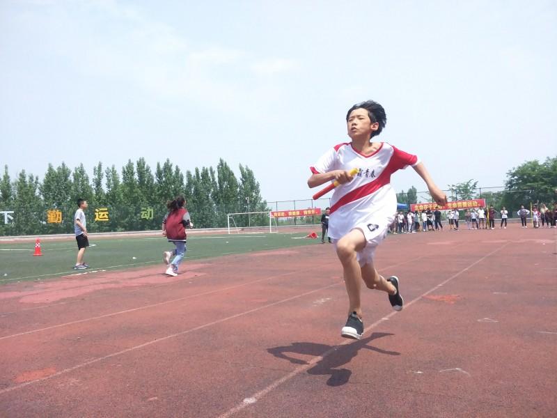 跑步单2.jpg