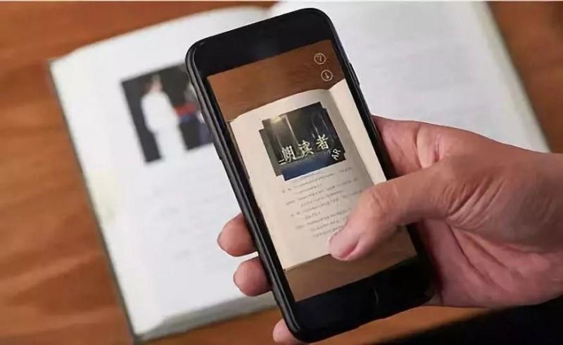 出版社将电视节目融合AR黑科技变成有趣的纸质书