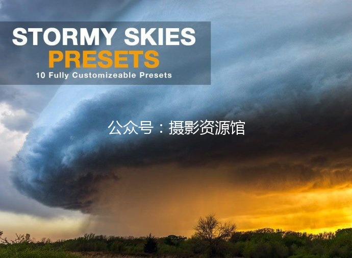 【S289】摄影师JamesBrandon10组震撼暴风雨天空LR预设